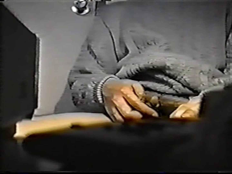 試写室リモコン片手にオナニー特集! オナニー | お手で! アダルトビデオ画像キャプチャ 113pic 66