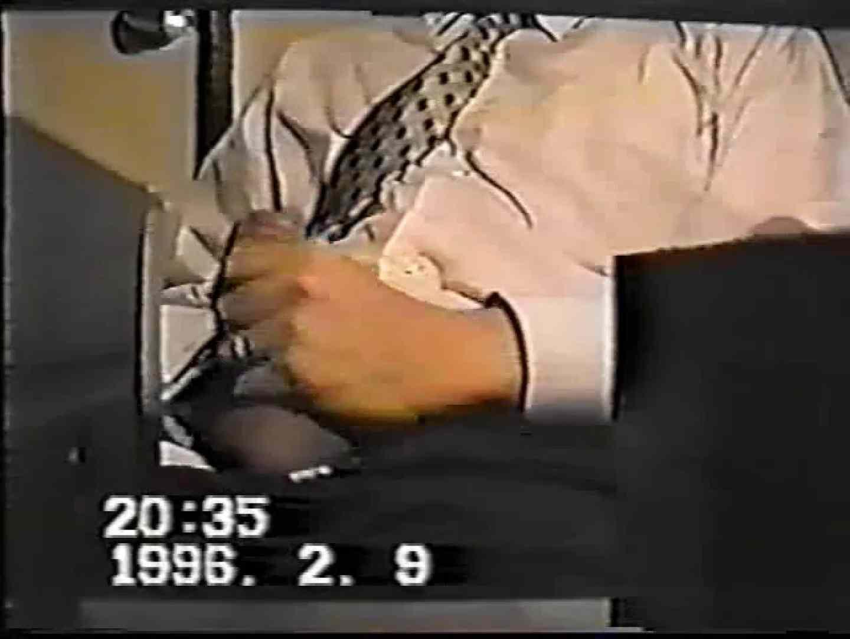 試写室リモコン片手にオナニー特集! オナニー アダルトビデオ画像キャプチャ 113pic 70