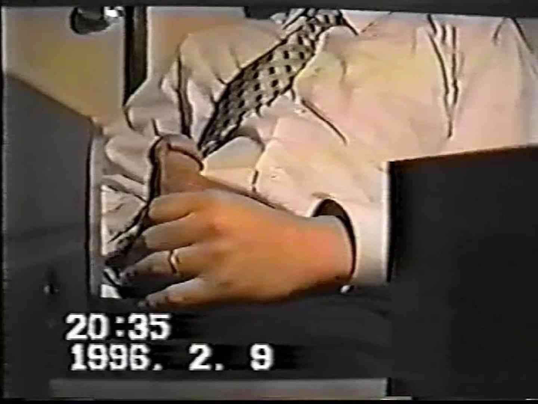 試写室リモコン片手にオナニー特集! オナニー | お手で! アダルトビデオ画像キャプチャ 113pic 71