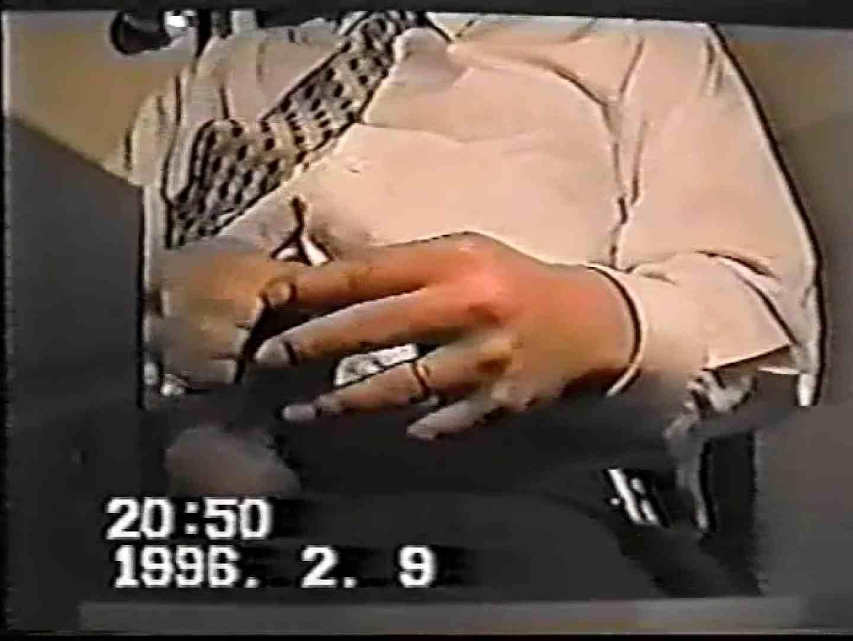 試写室リモコン片手にオナニー特集! オナニー アダルトビデオ画像キャプチャ 113pic 85