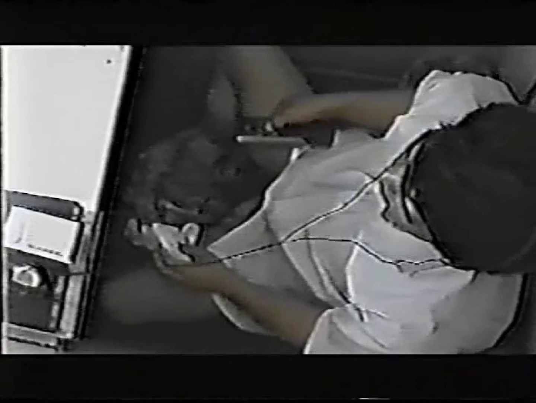試写室リモコン片手にオナニー特集! オナニー アダルトビデオ画像キャプチャ 113pic 95