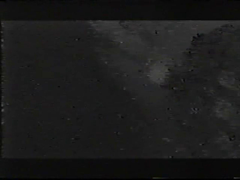 試写室リモコン片手にオナニー特集! AV ゲイエロ動画 113pic 109