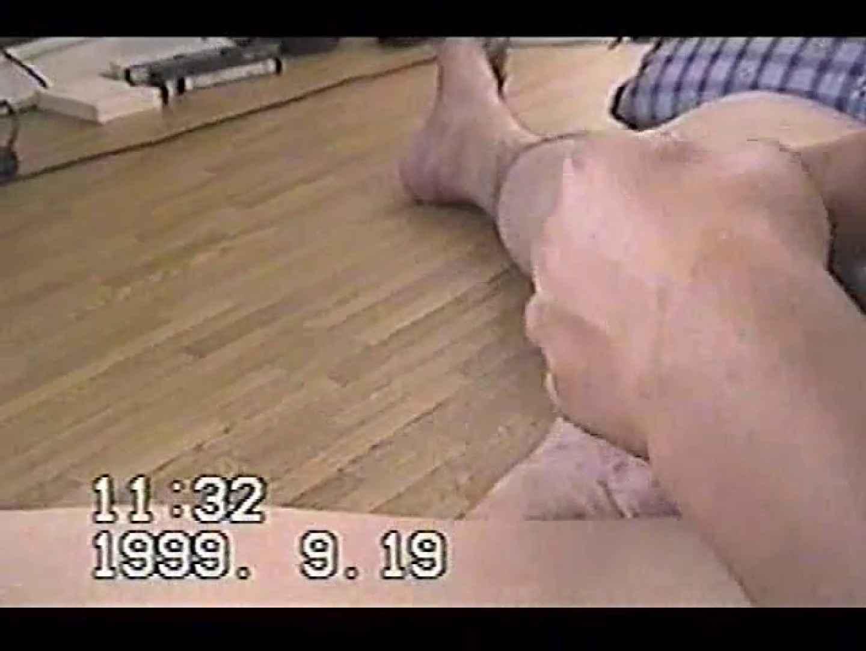 中年男オナニーシリーズVOL.2 頑張る中年 アダルトビデオ画像キャプチャ 105pic 8