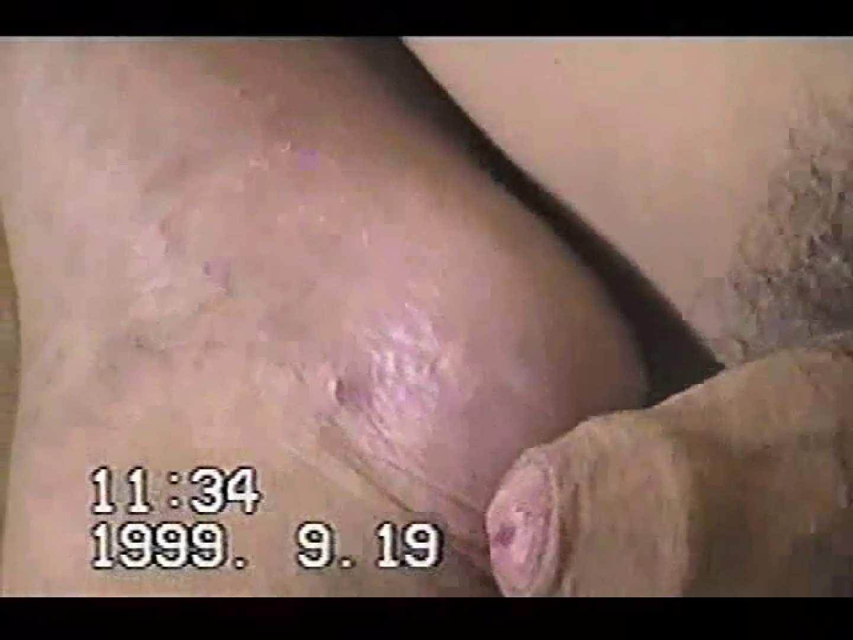 中年男オナニーシリーズVOL.2 頑張る中年 | お尻の穴 アダルトビデオ画像キャプチャ 105pic 9