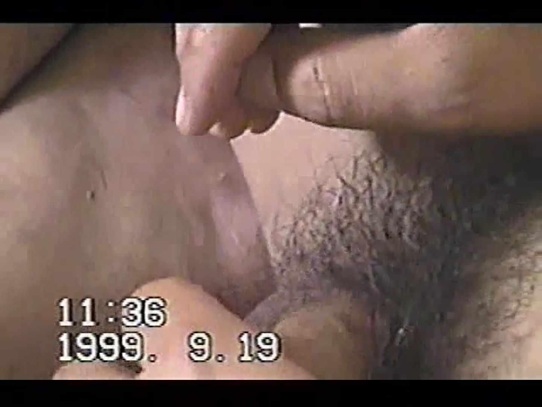中年男オナニーシリーズVOL.2 頑張る中年 アダルトビデオ画像キャプチャ 105pic 12