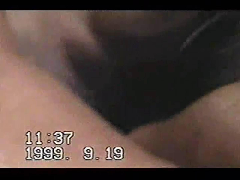 中年男オナニーシリーズVOL.2 頑張る中年 アダルトビデオ画像キャプチャ 105pic 16