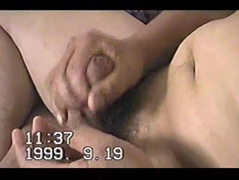中年男オナニーシリーズVOL.2 頑張る中年 | お尻の穴 アダルトビデオ画像キャプチャ 105pic 17