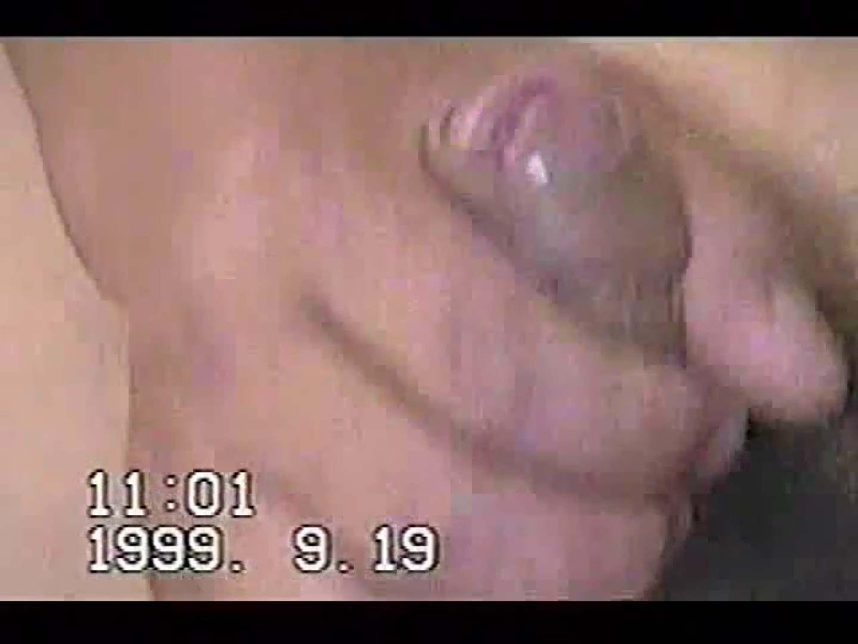 中年男オナニーシリーズVOL.2 男・男 ゲイ無修正画像 105pic 39