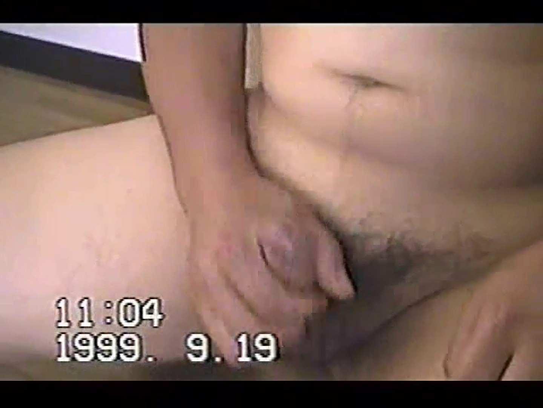 中年男オナニーシリーズVOL.2 頑張る中年 | お尻の穴 アダルトビデオ画像キャプチャ 105pic 45