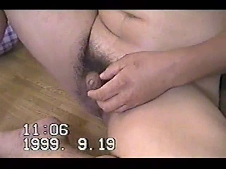 中年男オナニーシリーズVOL.2 オナニー ゲイ丸見え画像 105pic 54
