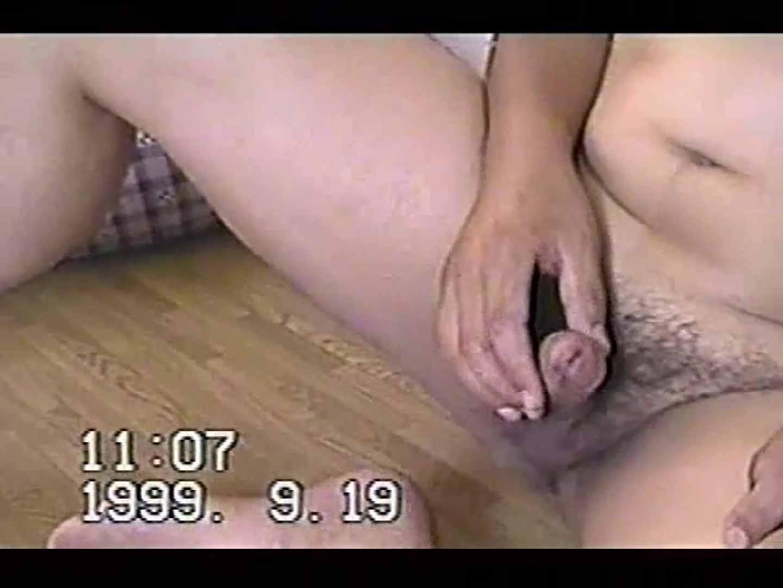中年男オナニーシリーズVOL.2 男・男 ゲイ無修正画像 105pic 55