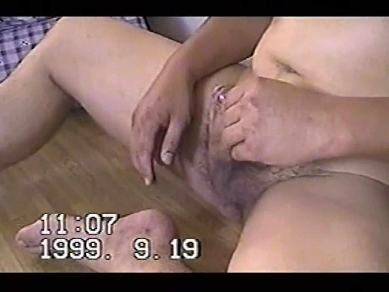 中年男オナニーシリーズVOL.2 オナニー ゲイ丸見え画像 105pic 58