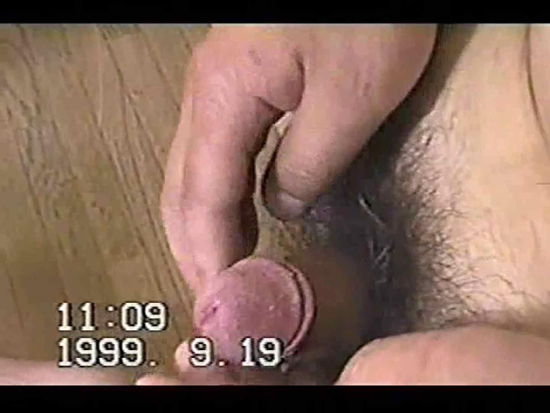 中年男オナニーシリーズVOL.2 男・男 ゲイ無修正画像 105pic 63