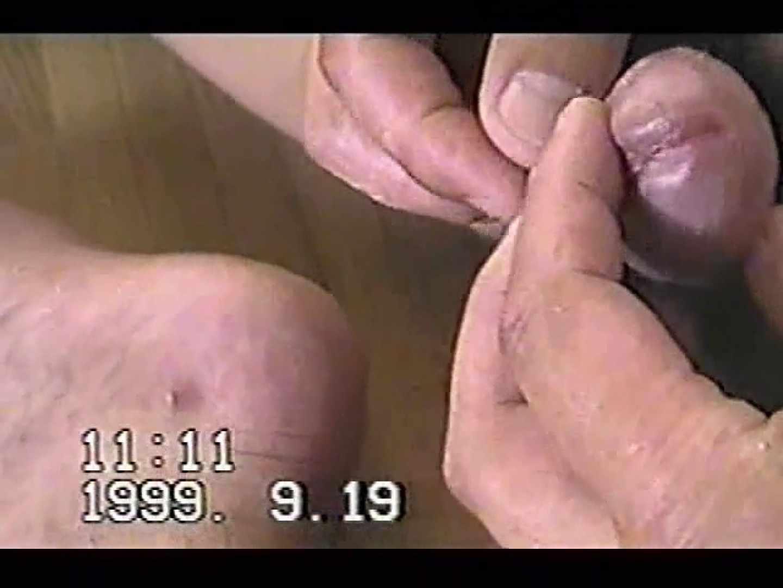 中年男オナニーシリーズVOL.2 頑張る中年 | お尻の穴 アダルトビデオ画像キャプチャ 105pic 69
