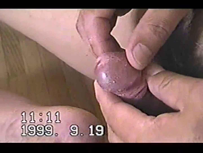 中年男オナニーシリーズVOL.2 オナニー ゲイ丸見え画像 105pic 70