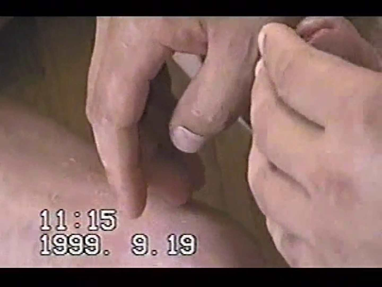 中年男オナニーシリーズVOL.2 男・男 ゲイ無修正画像 105pic 75
