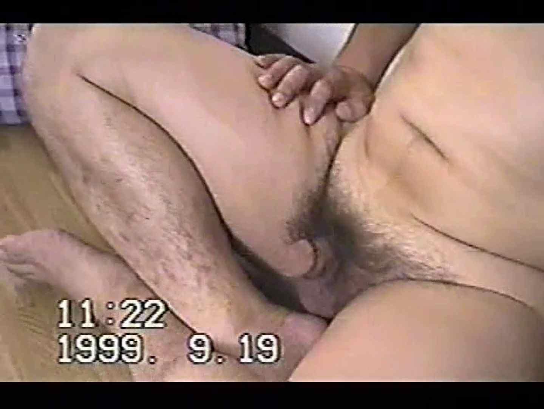中年男オナニーシリーズVOL.2 頑張る中年 | お尻の穴 アダルトビデオ画像キャプチャ 105pic 85