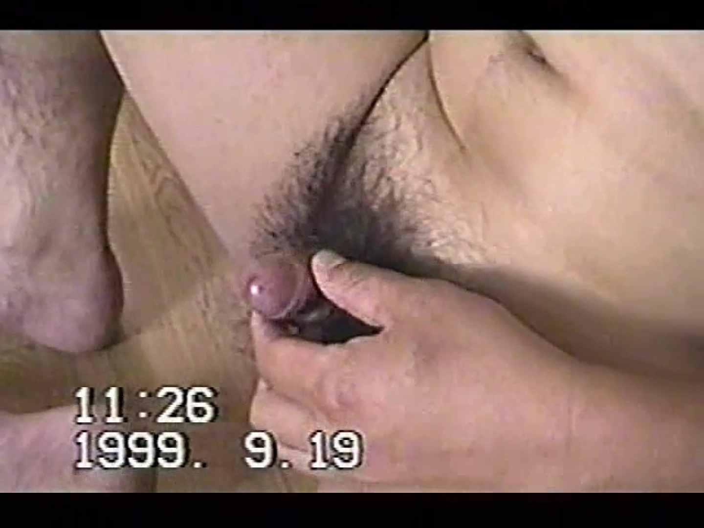 中年男オナニーシリーズVOL.2 頑張る中年 アダルトビデオ画像キャプチャ 105pic 88