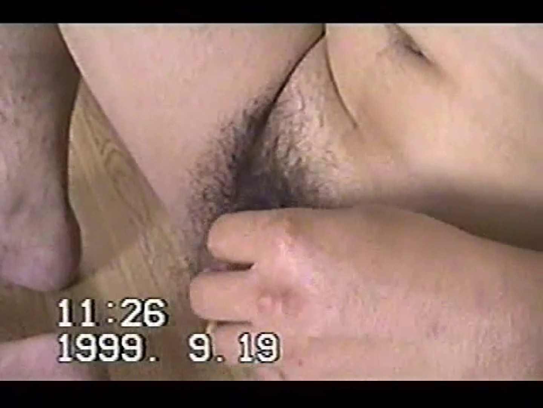 中年男オナニーシリーズVOL.2 頑張る中年 | お尻の穴 アダルトビデオ画像キャプチャ 105pic 89