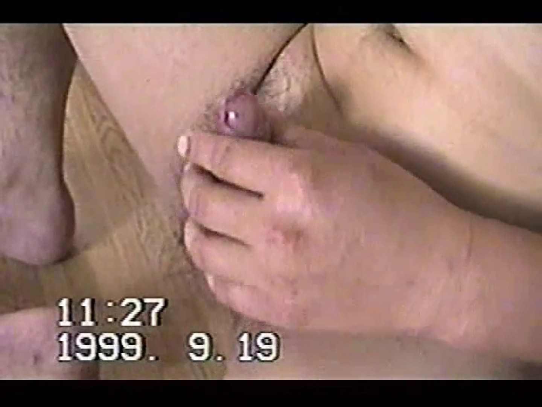 中年男オナニーシリーズVOL.2 オナニー ゲイ丸見え画像 105pic 90