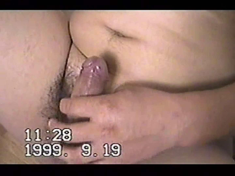 中年男オナニーシリーズVOL.2 男・男 ゲイ無修正画像 105pic 95
