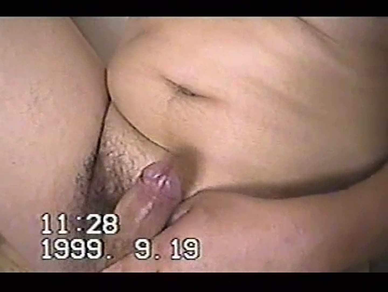 中年男オナニーシリーズVOL.2 頑張る中年 アダルトビデオ画像キャプチャ 105pic 96