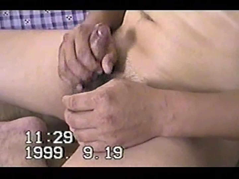 中年男オナニーシリーズVOL.2 男・男 ゲイ無修正画像 105pic 99