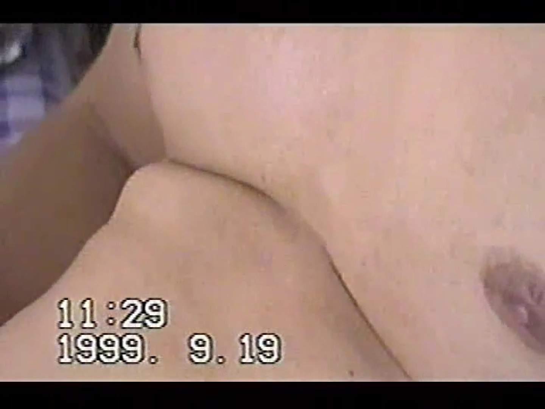 中年男オナニーシリーズVOL.2 頑張る中年 アダルトビデオ画像キャプチャ 105pic 100