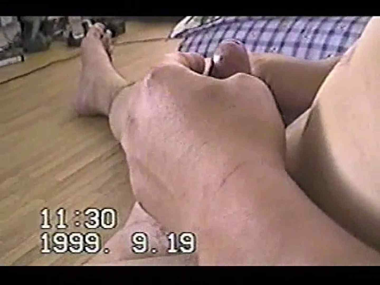 中年男オナニーシリーズVOL.2 頑張る中年 | お尻の穴 アダルトビデオ画像キャプチャ 105pic 101