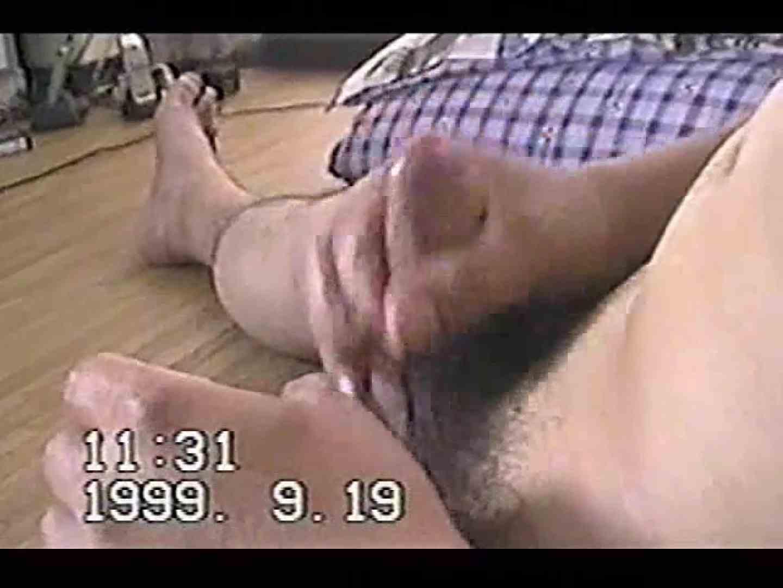 中年男オナニーシリーズVOL.2 頑張る中年 | お尻の穴 アダルトビデオ画像キャプチャ 105pic 105