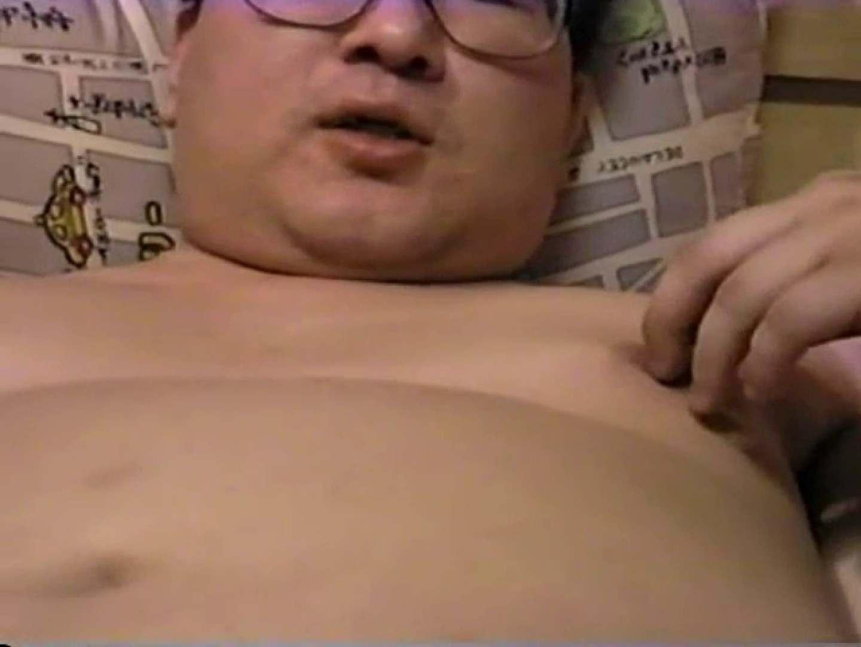 デブのマッタリオナニーVOL.3 デブ   オナニー ゲイエロ動画 102pic 13