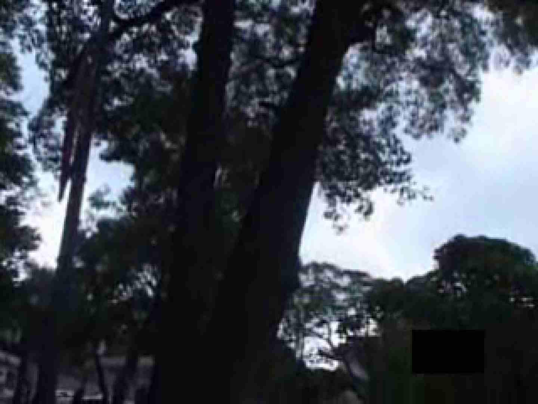 アジアン ファックキング VOL3 マッサージ 男同士画像 87pic 39