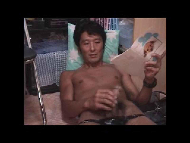 投稿男の性癖!!単独撮影 ガチムチ ゲイアダルト画像 94pic 79