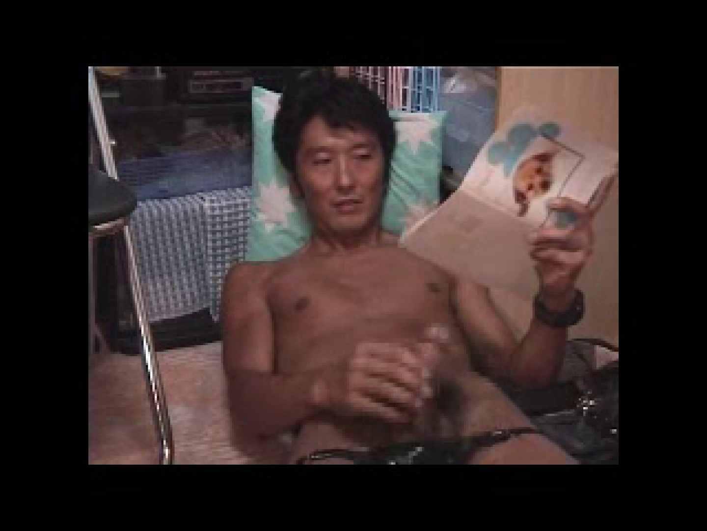 投稿男の性癖!!単独撮影 お手で! AV動画 94pic 80