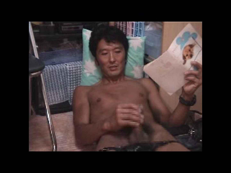 投稿男の性癖!!単独撮影 男・男 ゲイ無修正画像 94pic 84