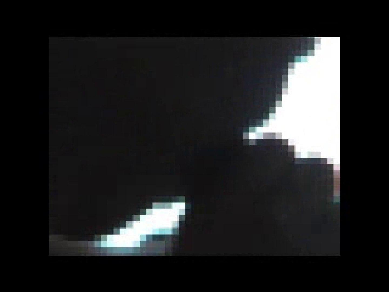 イケメンSEX旅情 発射特集 男同士動画 60pic 48