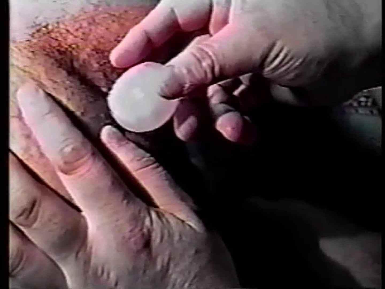会社役員禁断の情事VOL.3 ところてん ゲイ無修正動画画像 72pic 59