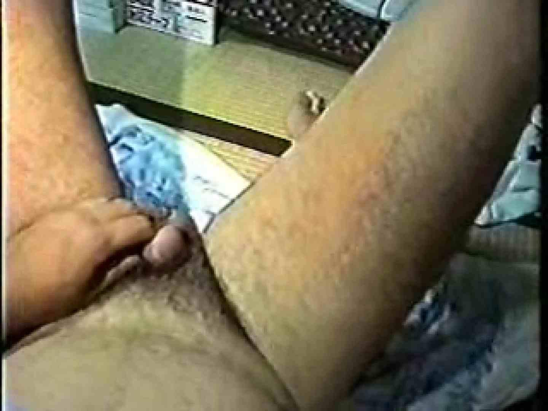 会社役員禁断の情事VOL.5 男・男 ゲイアダルト画像 88pic 82
