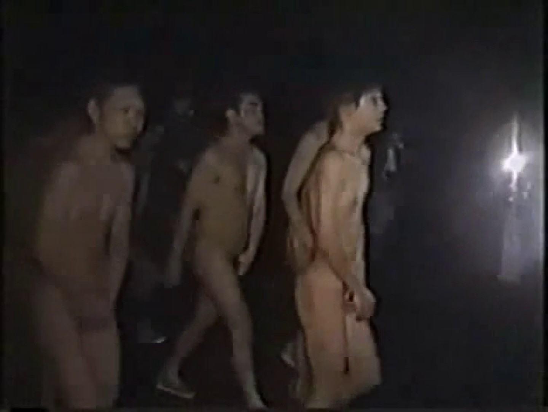 ふんどし姿の男らしい裸体! ! 野外で露出 ゲイエロビデオ画像 95pic 87