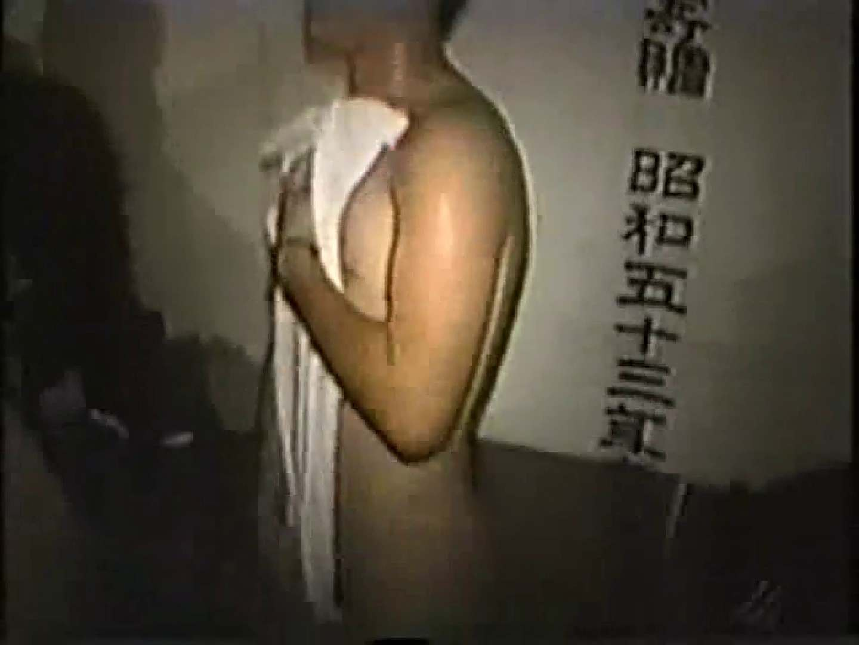 イケメン ふんどし 裸祭りだー イケメンたち ゲイ無修正動画画像 86pic 8