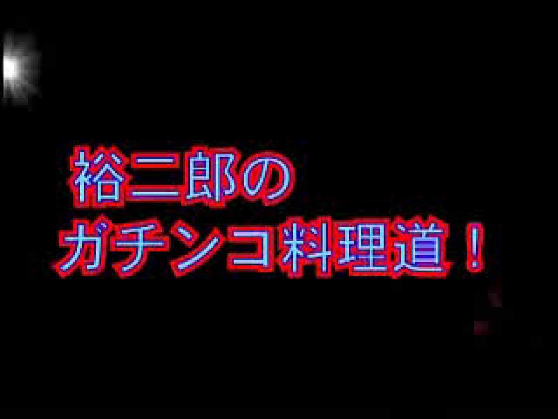 イケメンピクチャーズ vol.1 イケメンたち   イメージ(av) ケツマンスケベ画像 92pic 47