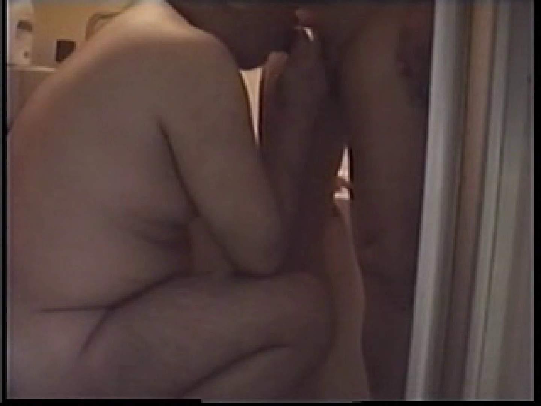 アホおやじ体験記VOL.1(再アップ) ラブラブ 男同士動画 75pic 9