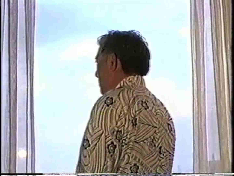 会社役員禁断の情事VOL.16 お手で!   アナル攻撃 AV動画 85pic 1
