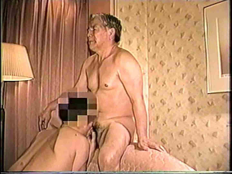 会社役員禁断の情事VOL.16 ディープキス ゲイエロビデオ画像 85pic 44