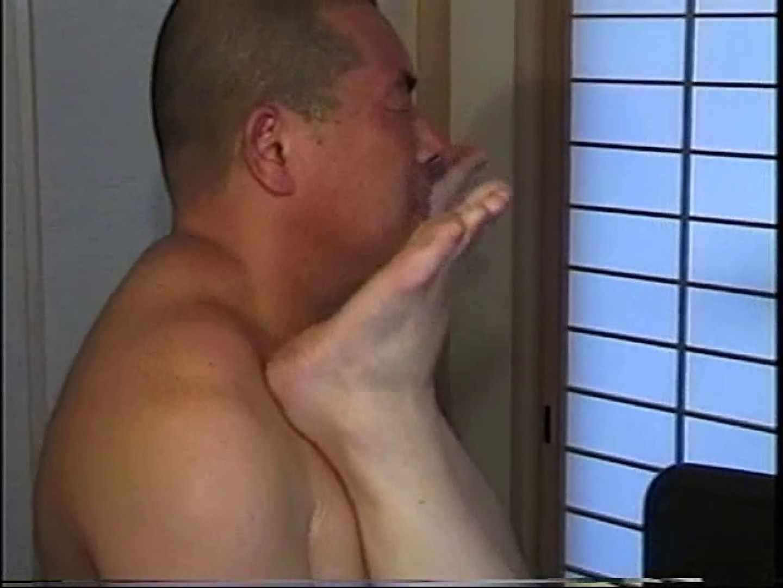 会社役員禁断の情事VOL.16 お手で! AV動画 85pic 80