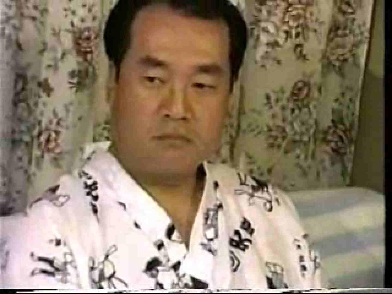 会社役員禁断の情事VOL.20 野外 ゲイアダルトビデオ画像 107pic 4