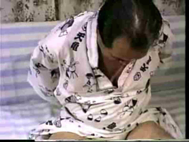 会社役員禁断の情事VOL.20 オナニー ゲイ無修正動画画像 107pic 38