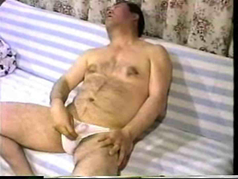 会社役員禁断の情事VOL.20 野外 ゲイアダルトビデオ画像 107pic 49
