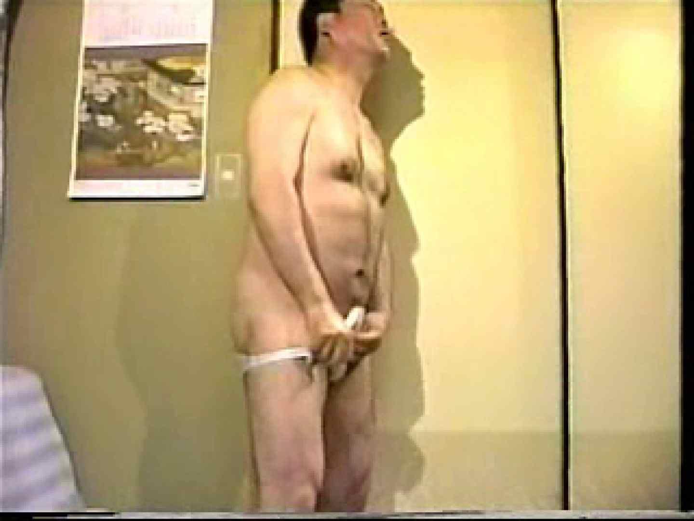 会社役員禁断の情事VOL.20 野外 ゲイアダルトビデオ画像 107pic 69