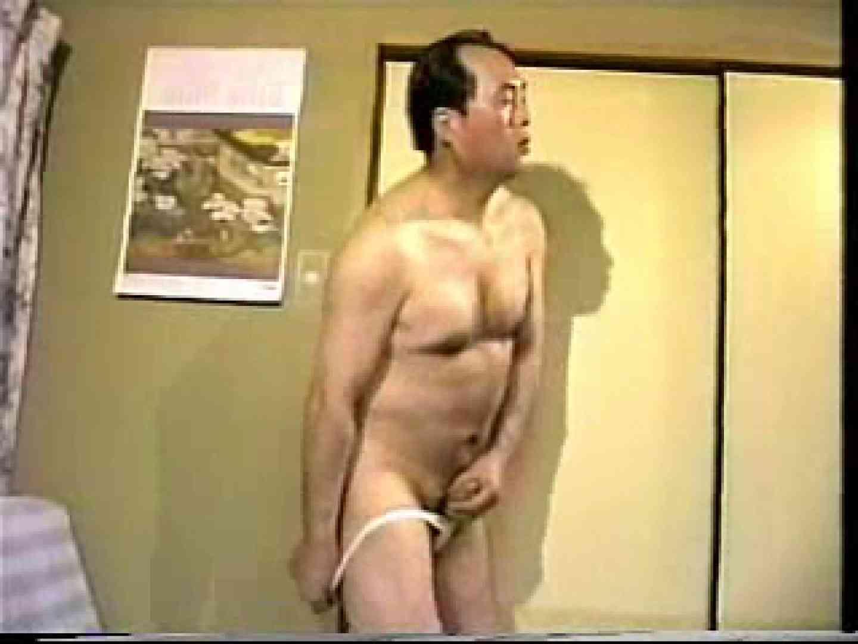 会社役員禁断の情事VOL.20 男の裸 ゲイザーメン画像 107pic 70